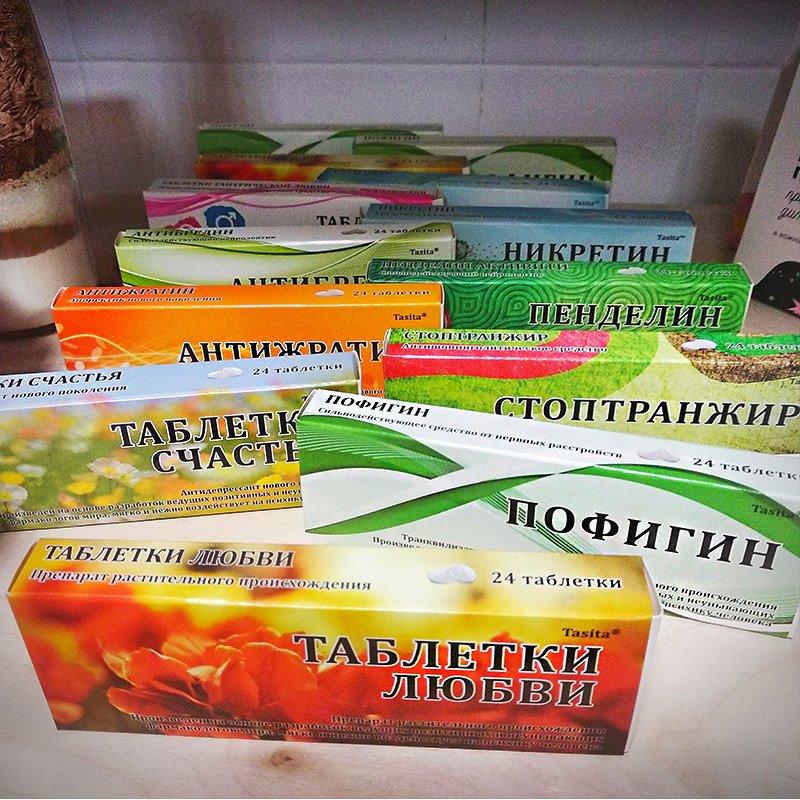 Пофигин - таблетки счастья