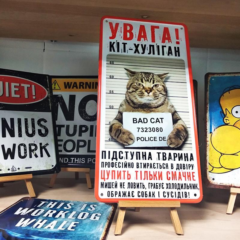 Металлические постеры - superpupers.com